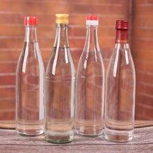 南宁酒瓶制造厂家图片