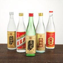杭州酒瓶价钱图片