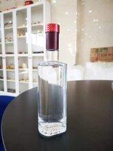 云南酒瓶廠家生產圖片