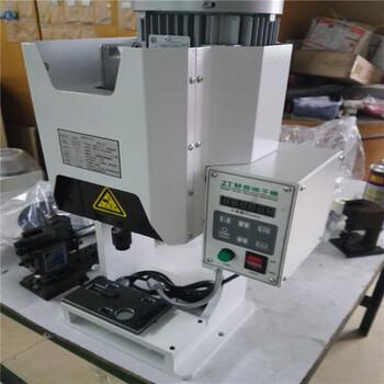 超静音端子机半自动压接OTP端子1.5T压线机2吨铆压机自动打端子机