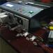 觸摸屏全自動電腦剝線機裁線機下線機多功能小型電動