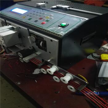触摸屏全自动电脑剥线机裁线机下线机多功能小型电动