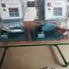 半自动液压端子机