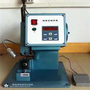 静音铜带机2T自动压接机电线4t铜扣铆压机