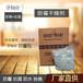 廣州艾浩爾廠家直供環保鞋子防霉干燥劑