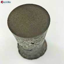 北京易金新材高熵合金锭材纽扣状饼状高熵合金圆柱状铪铌钛钒碳图片