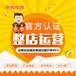 甘肅省淘寶網店代運營公司排名哪家好