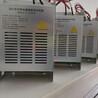 杰星電子油煙凈化器智能高壓電源潔行系列200W