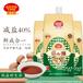 菇大廚菇de鮮復合調味料菌菇高湯無油料理減鹽不減咸