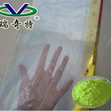 編織袋熒光增白劑用量小白度值高廠家直銷PP拉絲專用增白劑圖片