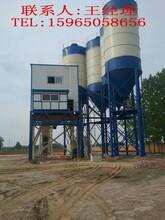 山东贝特混凝土搅拌楼设备的优势