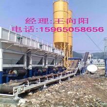 山东贝特稳定土厂拌设备型号分类