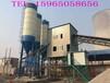 工程混凝土搅拌站机械品质好价格优惠