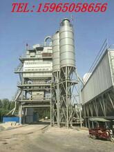 LB4000型环保型沥青搅拌站山东贝特厂家直销