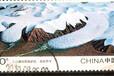 北京萬乾堂鑒定公司郵票歷年拍賣成交記錄