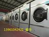 石家庄大型工业洗衣机,石家庄酒店洗床单工业洗衣机