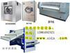 张家口工业洗涤设备价格,张家口哪里有工业洗衣机卖