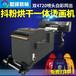 靚輝全新工藝白墨燙畫機白墨柯式燙畫機免雕刻PVC膜燙畫打印機