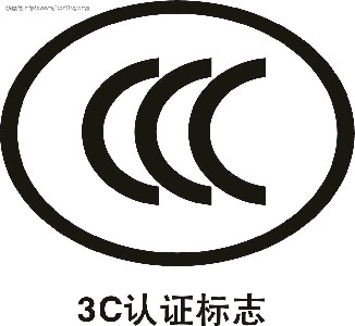 广州市莫森检测技术有限公司