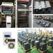 武夷山YH-ZGB1-B/6-F过电压保护器价格优惠