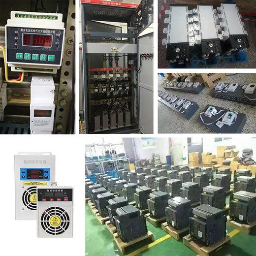 武漢GEC2090-S96N智能網絡電力儀表批發
