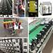 武夷山CXW900+D微机电动机保护测控装置批发