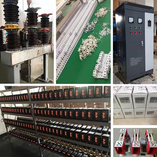 果洛ZD-LK7-40-3-450低壓濾波電抗器價格優惠
