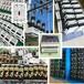 南平YH-WJXA-12小电流接地选线装置联系我们