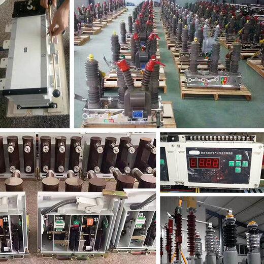 德陽DNT150電動機保護器廠家
