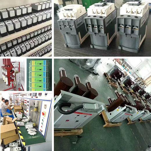 邯鄲ZR-DXN-Q高壓帶電顯示裝置聯系我們