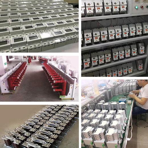 香港BW-PD194-BS4I電力變送器價格優惠