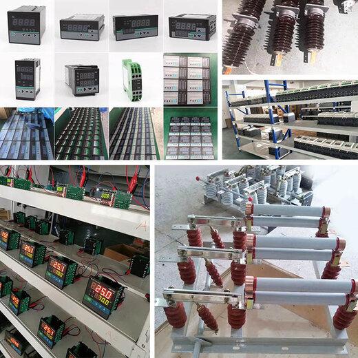 豐臺ZH-TBP-B-10/600組合式過電壓保護器廠家