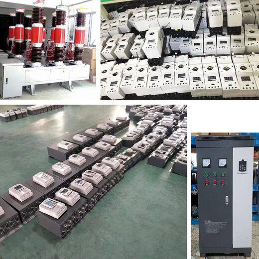 青島PD224A電能質量監測儀批發