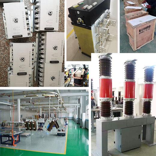 常德UN-AM7-45-280電容電抗器組聯系我們