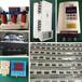 南平HPDC0.48-15-3电力电容器价格