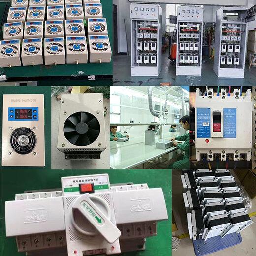 南平CH-TBP1-6D組合式過電壓保護器價格優惠