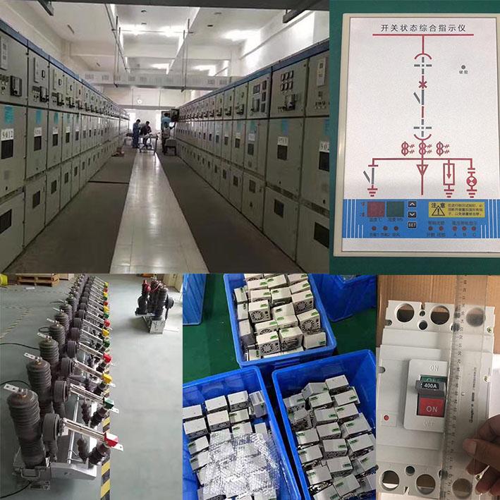 甘孜YTG-C-3.8過電壓保護器廠家