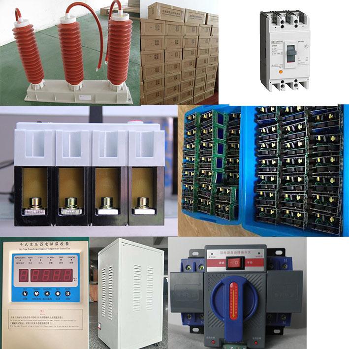 湛江GFDD1300-200變壓器用冷卻風機批發