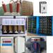 福州T08/60G-C11/2P后备保护器厂家