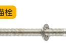 多固化學錨栓不銹鋼化學錨栓貨號DG-008多固DG建筑用化學錨栓圖片