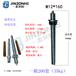 定型化學錨栓幕墻配件錨固螺栓5.8級熱鍍鋅藍白鋅化學錨栓