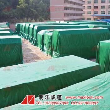 保护罩加工绿色篷布加工防雨保护罩机械遮挡布