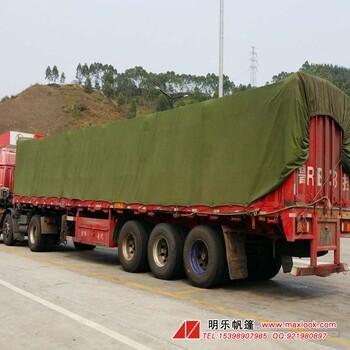 河北篷布PVC涂塑布帆布雨棚加工涂层布加工厂家