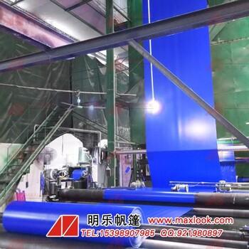 定做PVC雨布防雨帆布厂家粗糙耐磨布帆布厂家