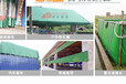 绿色涂塑布涂层布雨蓬布加工厂加工雨布的厂家