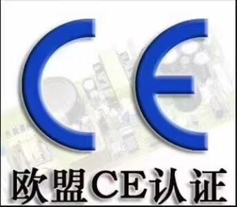 东莞市倍通检测技术有限公司