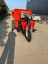 2T柴油自卸三轮车低油耗三轮车工地自卸车定做销售图片