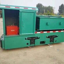 2.5吨防爆蓄电池电机车蓄电池电机车厂家轨道牵引电机车图片