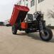 供應液壓自卸新能源柴油三輪車礦用運輸拉貨車工地工程三輪車