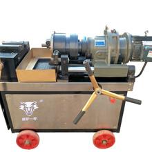供应东翠滚丝机,HGS-40型钢筋直螺纹滚丝机图片
